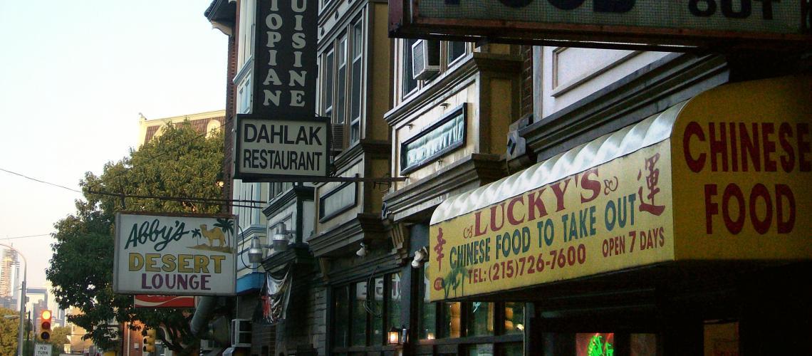Baltimore Avenue Restaurants